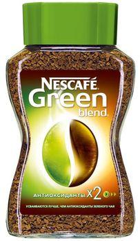 кофе с зелёными зёрнами